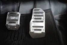 pedal dan gas mobil matic